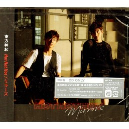 Tohoshinki - Hot Hot Hot -...